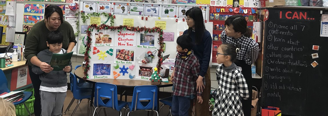 Second Grade Christmas Around the World